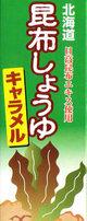 Konbu_shoyu