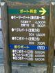 081108_haruna03