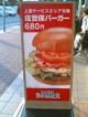 081108_haruna_05
