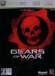 09_0428_gears_00