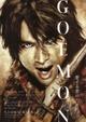09_0325_movie_01