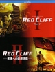 09_0809_redcliff_01
