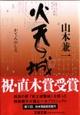 09_0921_katenosiro_01