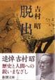 10_0104_book_010001