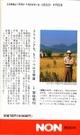 10_0109_asuka_02