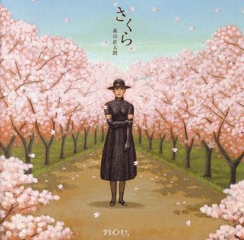 10_0224_spring_03