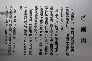 10_0227_kasaijyo_04