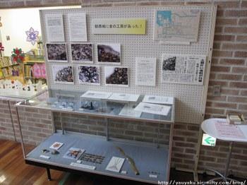 10_0227_kasaijyo_07