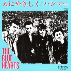 10_0309_blue_hearts_05