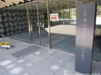 10_0408_kanayama00_04