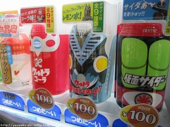 10_0410_kanayama03_04
