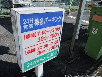 10_0411_09_park