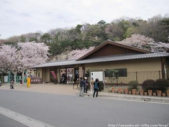 10_0412_hyaku_03