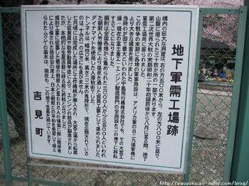 10_0412_hyaku_12