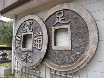 10_0503_asio13_kane03