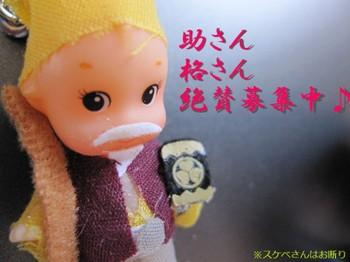 10_0601_mito_01_2