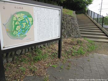 10_0619_matuyama_01
