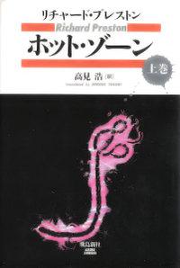 10_0819_hot_01