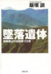 10_1013_tuiraku_01