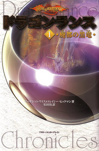 10_1027_dragon_01