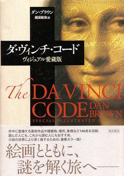10_1209_davinchi_00
