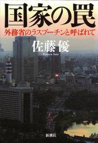 11_0105_kokka_01_2