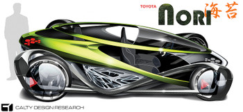 2011_0124_toyota_nori_02