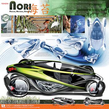2011_0124_toyota_nori_05