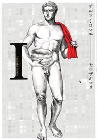 11_0223_terumae_01
