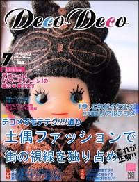 11_0307_deco_05