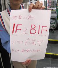 11_0311_ueno_09
