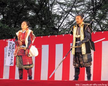 2011年さきたま火祭り 忍城おもてなし甲冑隊による演武