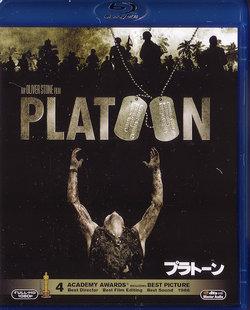 11_0820_platoon_01