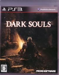11_1015_dark_souls_01